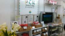 子ども向けプログラミング「IchigoJam」のPCNが、アキバにストアオープン!ハンダ付けできる工作スペースも併設