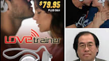 "Video: Sega Toys' Love Trainer says ""the love making, will now begin"" [update: it's a hoax!]"