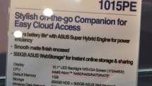Intel Atom N455 and N475 mysteriously pop up on ASUS placards