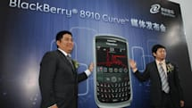 Research In Motion enters Chinese retail channel with BlackBerry 8910 Curve