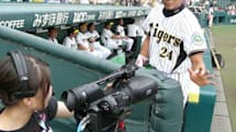 Japan just barely beats MLB to first 3D broadcast