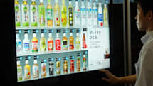 Japan takes vending machines to their logical, 47-inch touchscreen extreme