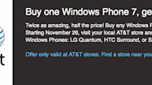 LG Quantum, HTC Surround and Samsung Focus: BOGO from AT&T starting Friday