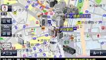 Star Wars-themed GPS steers Japanese geeks away from the dark side