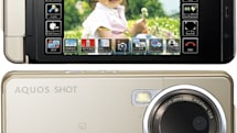 Sharp AQUOS SHOT 933SH offers 10 megapixels on a silver cellular platter