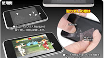 Turn your iPhone or iPod touch into a gamepad with stick-on buttons
