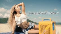 「夏を全力で愉しむ」あなたへ贈る、夏のマストアイテム 小型ポータブルエアコンCooling style(クーリングスタイル)(5/31まで)