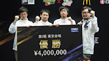 モンスト『賞金総額6000万円』のeスポーツ大会 開幕レポート