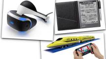 10月13日のできごとは「PlayStation VR発売」「WG-S50発売」ほか:今日は何の日?