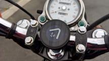 バイク自体のデザインを壊さない超小型ナビ「Beeline Moto」先行レビュー