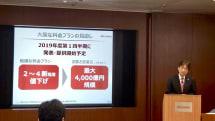 ドコモ「4割値下げ」宣言、KDDIが楽天と提携――携帯3社、激動の決算会見(石川温)