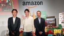 Amazon、サイバーマンデーでYouTuberを起用したライブコマースを展開