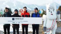 スキーリゾート白馬をアプリやバッテリーシェアで活性化、KDDIと白馬村が協定