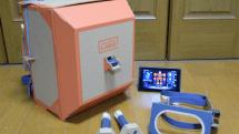 任天堂がゲーム機の概念を超えた新しい遊びを提供する「Nintendo Labo」:ベストバイ2018