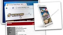 12月20日のできごとは「Winamp 終了予定日」「FonePad Note 6 発売」ほか:今日は何の日?
