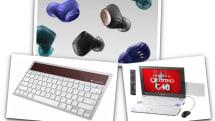 12月21日のできごとは「AMPS AIR 発売」「k760 発売」ほか:今日は何の日?