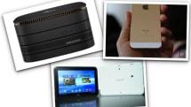 1月19日のできごとは「HP Elite Slice 発売」「MVNOにiPhone SEが登場」ほか:今日は何の日?