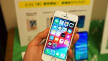 mineoのiPhone SE、実は新品だった