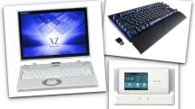 2月17日のできごとは「CF-XZ6 発売」「K63 Wireless 発売」ほか:今日は何の日?