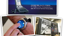 2月8日のできごとは「クリエ PEG-NZ90 発売」「Android Wear 2.0 提供開始」ほか:今日は何の日?