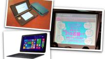 2月26日のできごとは「イオンモバイル 開始」「ニンテンドー3DS 発売」ほか:今日は何の日?