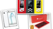 2月3日のできごとは「INFOBAR C01 発売」「一太郎発売記念 keyboard PC Limited Edition 発売」ほか:今日は何の日?
