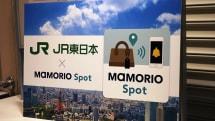 落とし物はスマホに知らせる、「MAMORIO」がJR東日本の駅で本格展開スタート