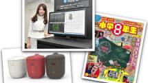 2月15日のできごとは「PN-K321 発売」「poddi 発売」ほか:今日は何の日?