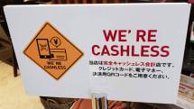 現金お断り! 完全キャッシュレスな「上島珈琲店」登場、「O:der」決済で50%オフにつられて行ってみた