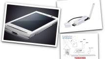 4月1日のできごとは「ワンセグ放送 開始」「Xperia SO-01B 発売」ほか:今日は何の日?