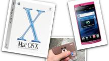 3月24日のできごとは「Mac OS X 発売」「Xperia arc SO-01C 発売」ほか:今日は何の日?