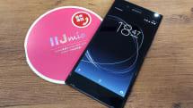 Xperia XZ Premiumが音声SIMとの同時購入で4万円! IIJmioの「シェアNo.1記念 人気スマホ100円キャンペーン」がヤバ過ぎる