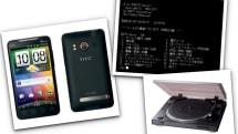 4月15日のできごとは「NIFTY-Serve 正式サービス開始」「htc EVO WiMAX ISW11HT 発売」ほか:今日は何の日?