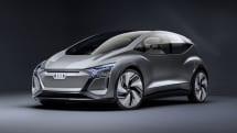 アウディの自動運転EVコンセプト「AI:ME」は、「所有」するのではなく「必要に応じて利用」する