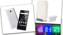 4月7日のできごとは「VAIO Phone A 発売」「どこでも日本ホットラインサービス 発売」ほか:今日は何の日?