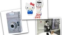 5月26日のできごとは「Hello Kitty FIGURINE KT-01 発売」「IXY DIGITAL 発売」ほか:今日は何の日?