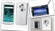 5月20日のできごとは「AQUOS PHONE SH-12C 発売」「NetWalker PC-T1 発売」ほか:今日は何の日?