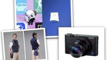 5月30日のできごとは「my daiz 提供開始」「RX100III 発売」ほか:今日は何の日?