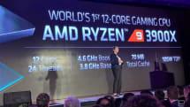 第3世代ベースのRyzen 9、12コアで499ドル #COMPUTEX 2019
