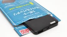 100均(ダイソー)の500円モバイルバッテリーがArduino用電源になるかあれこれ試してみた:ウェブ情報実験室