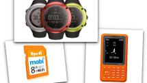 6月14日のできごとは「Ambit2 S 発売」「Eye-Fi Mobi 発売」ほか:今日は何の日?