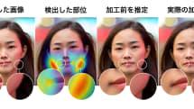顔写真の盛りや加工を見破って復元する技術、アドビが開発。悪意のフェイク画像対策