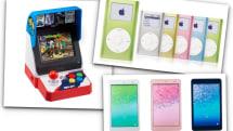 7月24日のできごとは「NEOGEO mini 発売」「iPod mini 発売」ほか:今日は何の日?