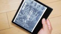 新型「Kindle Oasis」実機インプレ、4万円の価値はある?