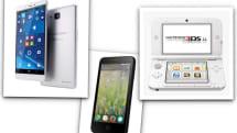 7月28日のできごとは「MADOSMA Q601 発売」「ニンテンドー 3DS LL 発売」ほか:今日は何の日?