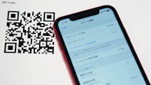 IIJmio、iPhoneで使える「eSIMプラン」を18日開始──物理カード不要なSIM、日本のMVNO初