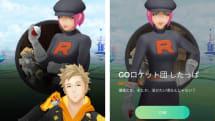 ポケモンGOに『GOロケット団』襲来。シャドウポケモンと「リトレーン」新システム追加