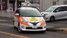 積極的な取り組みが相次ぐ「MaaS」で日本の移動は本当に変わるのか:佐野正弘のITトレンドウォッチ