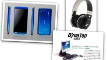 7月9日のできごとは「Xperia acro SO-02C 発売」「DynaTop 6000 発売」ほか:今日は何の日?