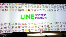 LINEスタンプが月240円で使い放題、Android版で先行開始